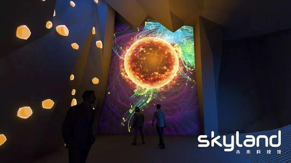 "SKYLAND未來科技館 | ""沉浸式""互動體驗空間"