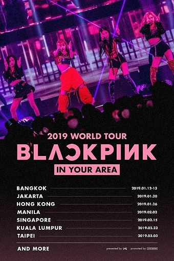 【BLACKPINK演唱會】1月首次香港開騷