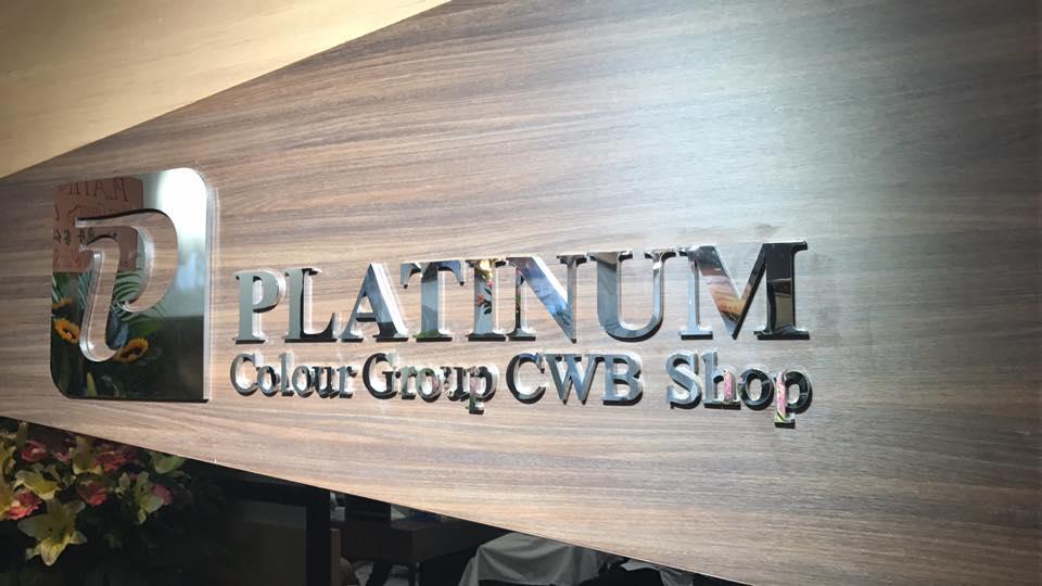 Colour Group Hair Salon - Platinum CWB shop(Causeway Bay)
