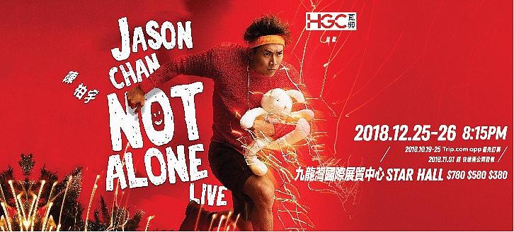 "Jason Chan's ""Not Alone Live"" Concert"