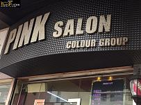 Colour Group Hair Salon - Pink Salon (Yuen Long)