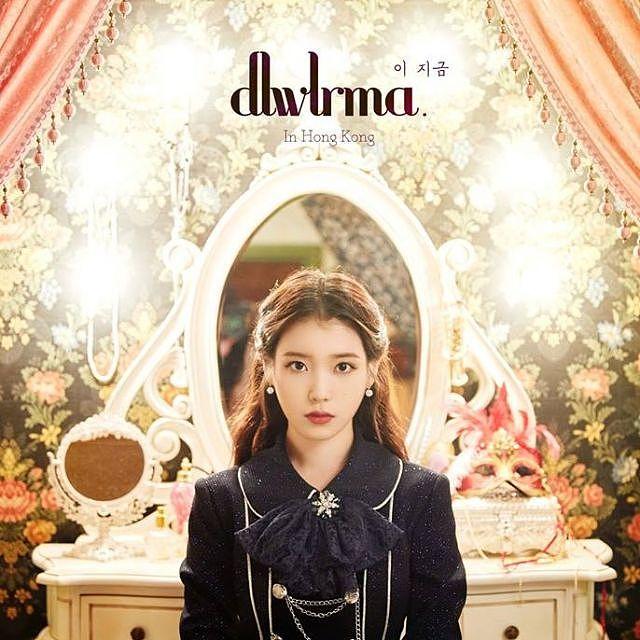 IU 李知恩 「이지금 dlwlrma 十周年巡迴演唱會」2018 香港站