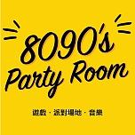 8090s Party Room