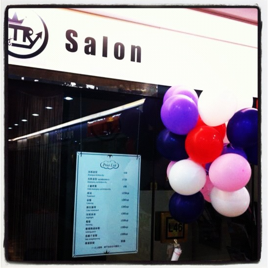 Try Salon - Exterior 1