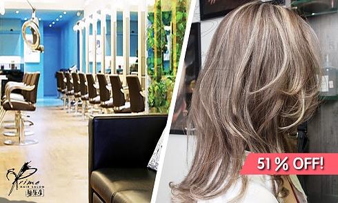 【51% OFF】 $380 Milbon3.1深層鎖色修護頭髮護理+洗剪吹-banner