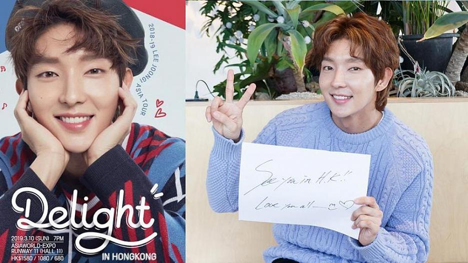 Lee Joon-gi 'Delight' Asian Concert Tour 2019 HK
