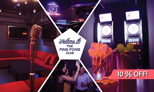 【10% OFF 】$450 蘭桂坊 The Ping Pong Club 現金券-banner