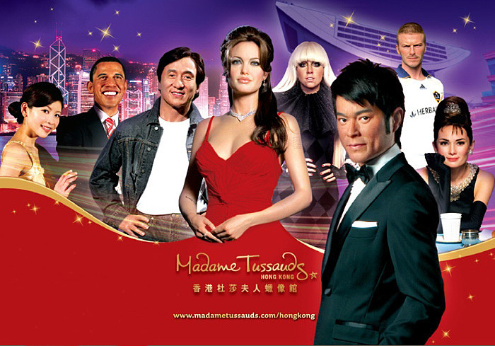 Birthday Offer 2019 @ Madame Tussauds Hong Kong