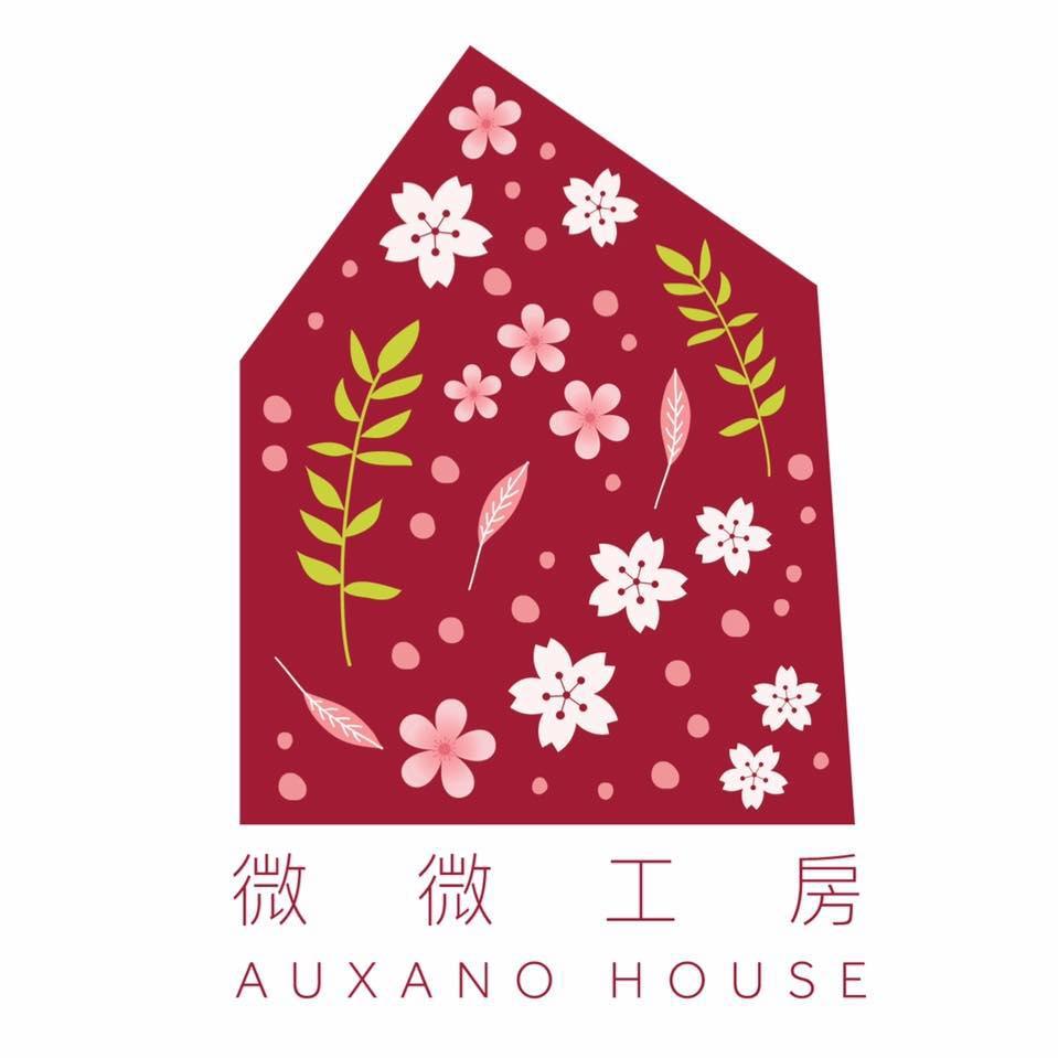 微微工房 Auxano House