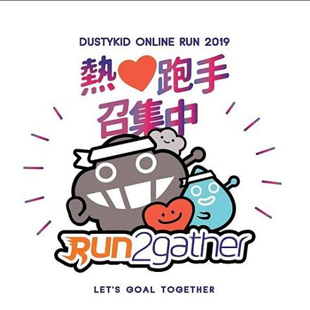 Run2Gather X Dustykid Online Run 2019