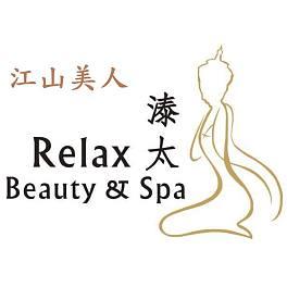 溙太 Relax Beauty & Spa