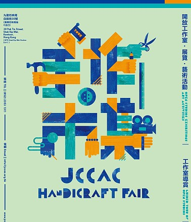 'Handicraft Fair' 2019