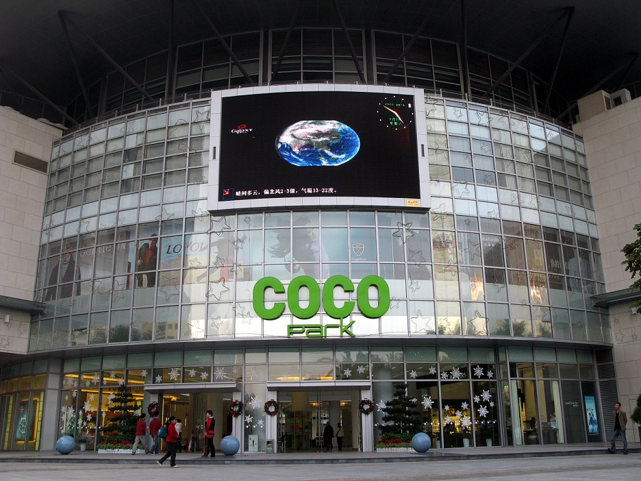 5 Recommended Malls in Shenzhen