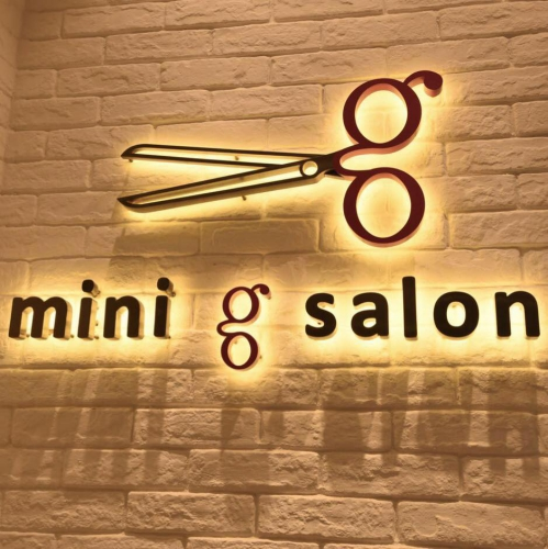 Mini G salon (將軍澳)