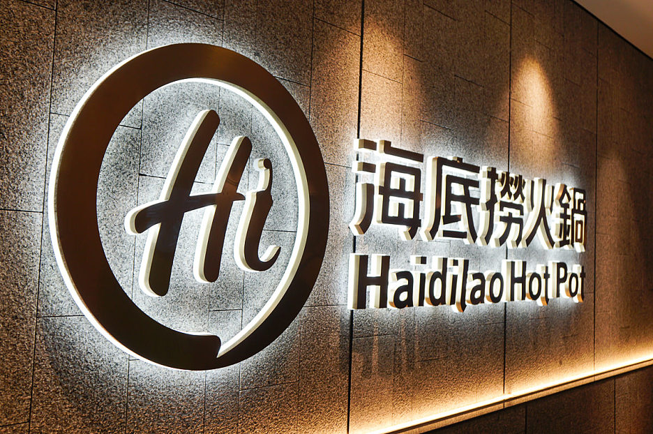List of Haidilao Hot Pot Restaurants in Shenzhen