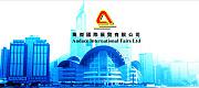 Audace International Fairs
