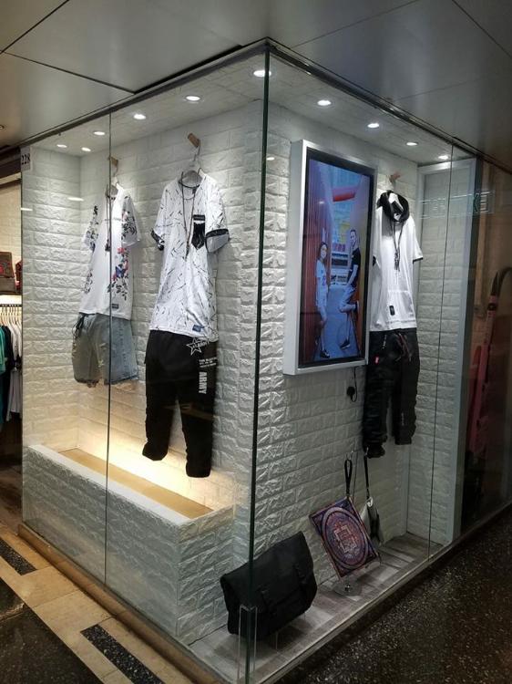 時裝店 - 潮特