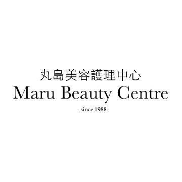丸島美容護理中心