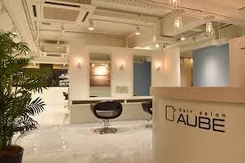 AUBE hair salon