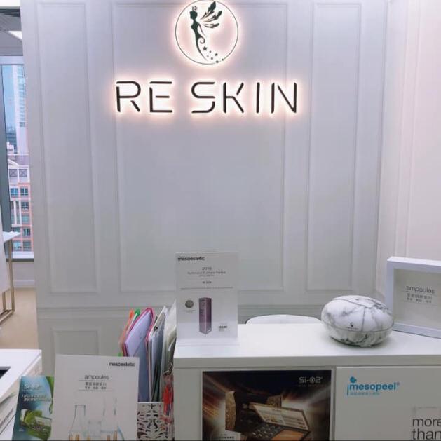 Re Skin Beauty Center