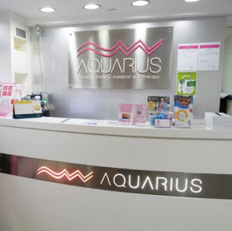 Aquarius Beauty 水瓶座美容健康纖體中心 (銅鑼灣店)