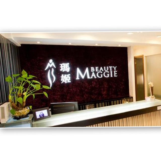 瑪姬美容 Maggie Beauty (銅鑼灣分店)