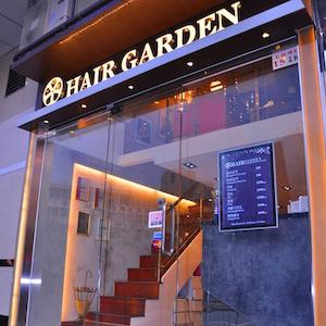 Hair Garden (屯門置樂店)