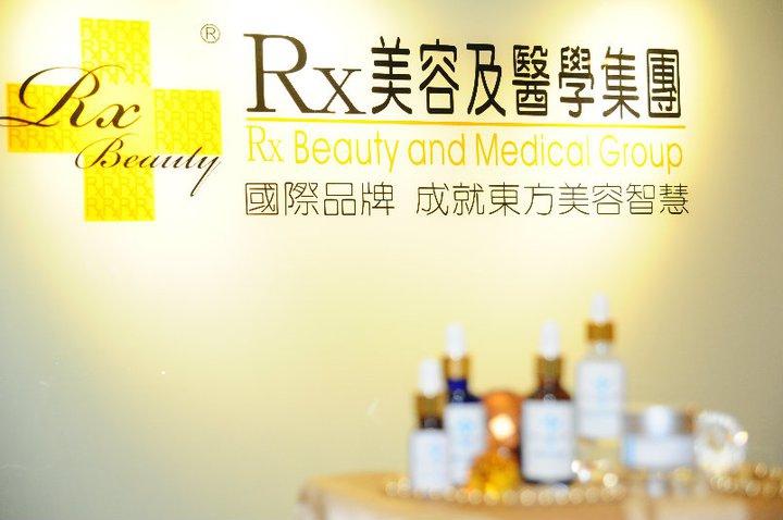 Rx Beauty & Medical Group (尖沙咀店)