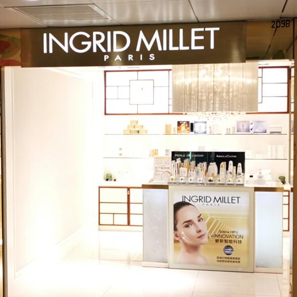 INGRID MILLET PARIS (屯門店)