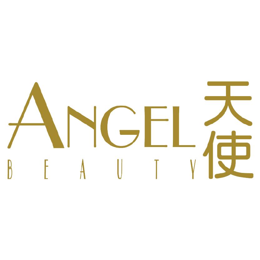 ANGEL BEAUTY 天使纖體水療中心 (天水圍店)