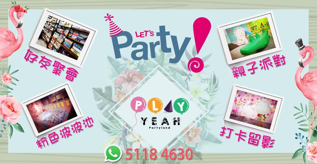 Play Yeah Partyland