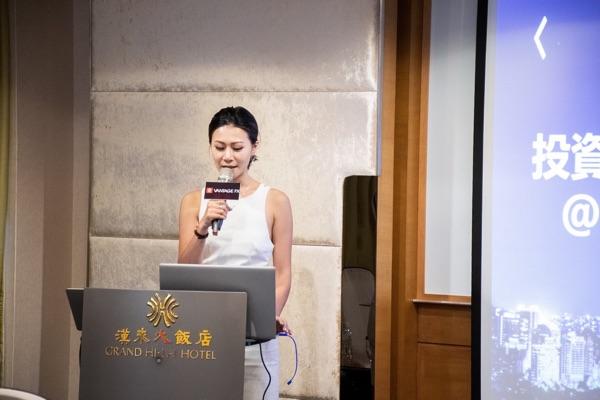 2019 Avantage FX 外匯IB 金融講座