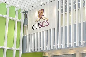 香港中文大學專業進修學院 電腦美術-包裝及廣告設計
