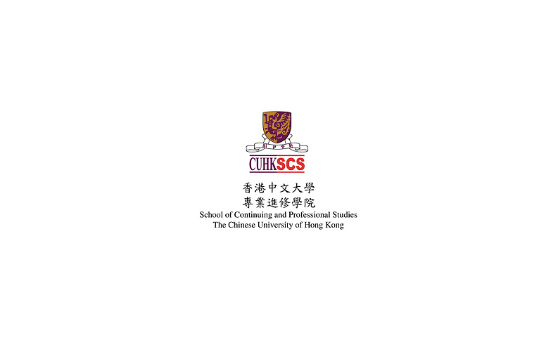 School of Continuing and Professional Studies, the Chinese University of Hong Kong Integrated Multimedia Web Page Design