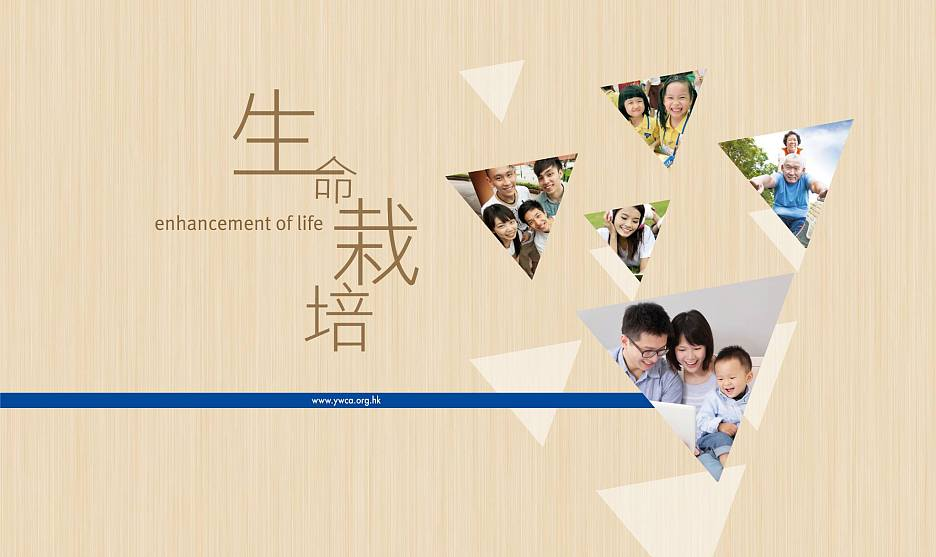 Hong Kong Young Women's Christian Association Diploma in Hotel and Tourism