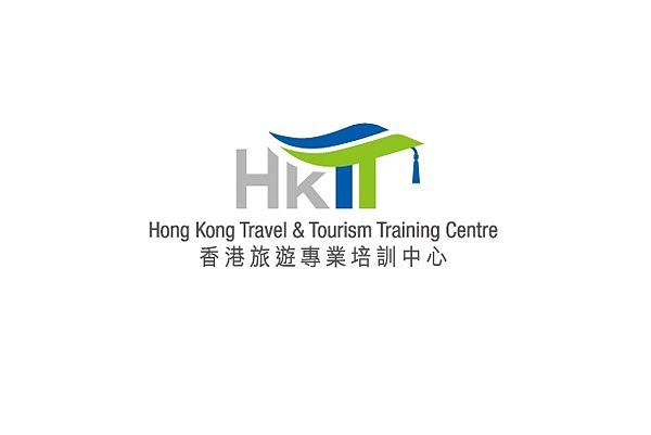 香港旅遊專業培訓中心有限公司 專業導遊及生態旅遊證書課程
