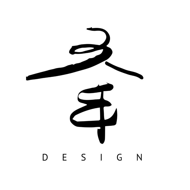 聯名設計工作室:六手設計