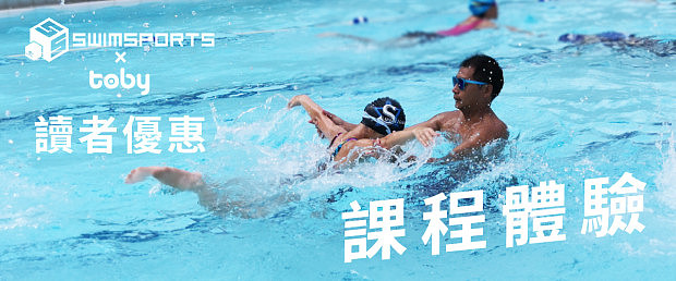 【FREE】Swimming Lesson @Swim Sports