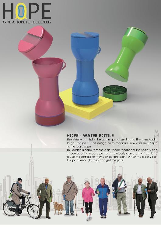 這是一個水樽的海報設計,這個設計顏色較鮮艷,因為是想吸引一些老人家去觀看。