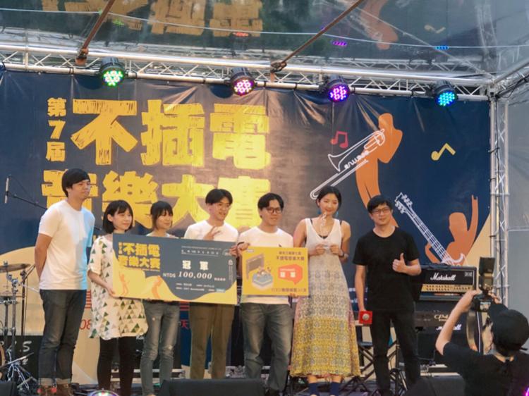 2019 新光三越不插電音樂大賽 冠軍