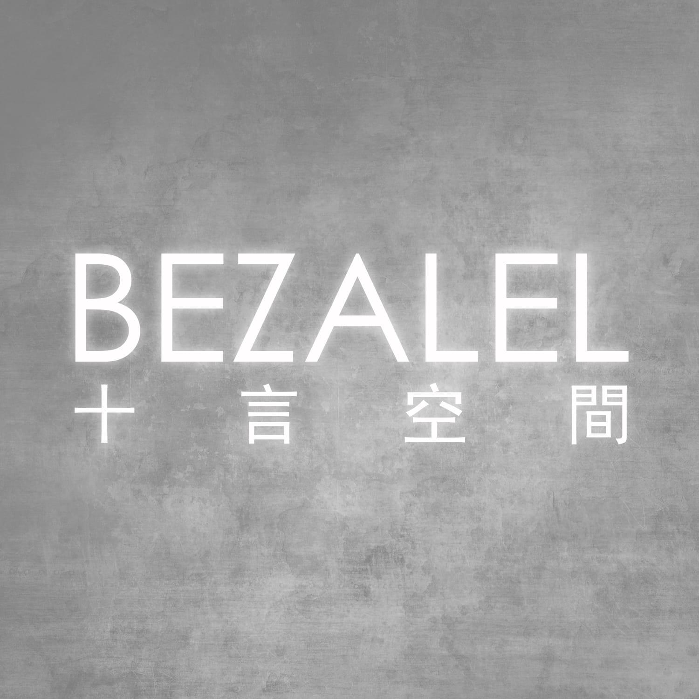 Bezalel Space