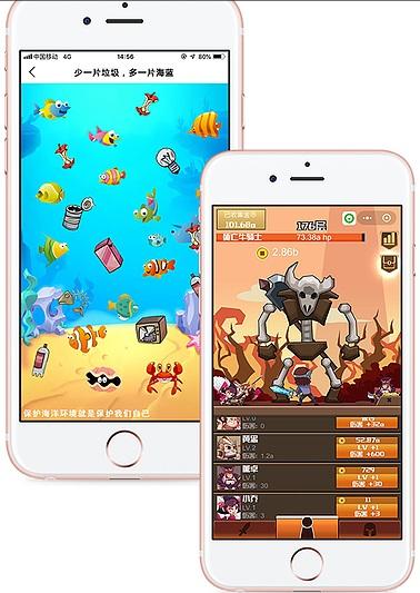 輕應用型小遊戲,只需掃碼或打開小程序即可輕鬆在手機上打開小遊戲,玩法簡單,操作簡便。