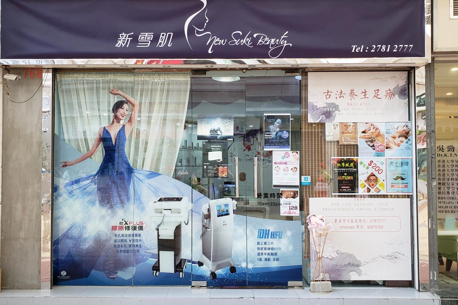 New Suki Beauty Salon