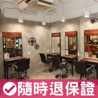 [Package] $1500/3 sessions of B5 Hair Treatment