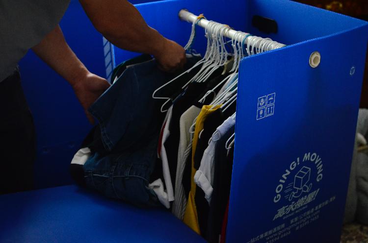 高永特製掛衣膠箱-防水防霉、潔淨環保
