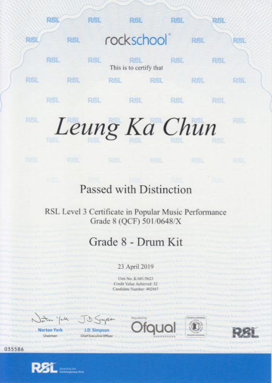 【RockSchool - Grade 8 Drum kit】Certification