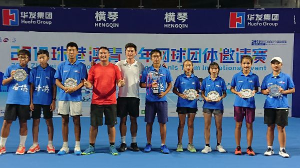 2018 Team Coach  HKG Team  Result: 2nd runner up International Event Tennis competition in WTA court Zhuhai, China