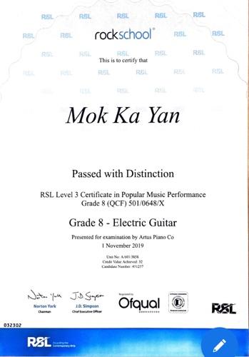 Rockschool Electric Guitar Grade 8- Distinction