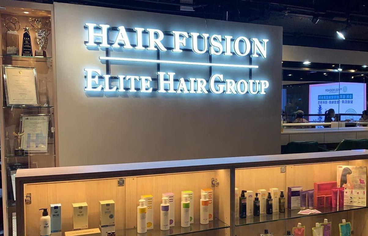 Hair Fusion
