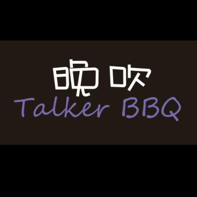 Talker BBQ
